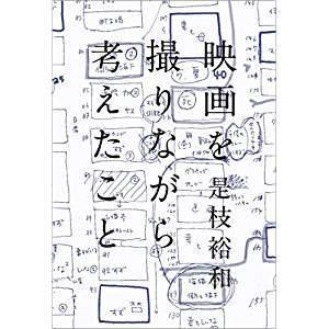 堀さんブックライテイング.jpg