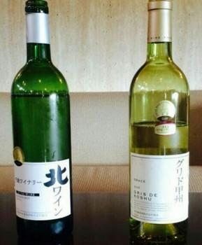 日本ワインコンクール2017-2.JPG