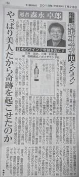 本ミシュラン.JPG